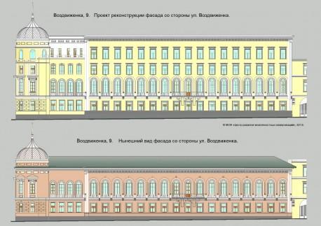 Vozdvizh-209122222222222-458x323