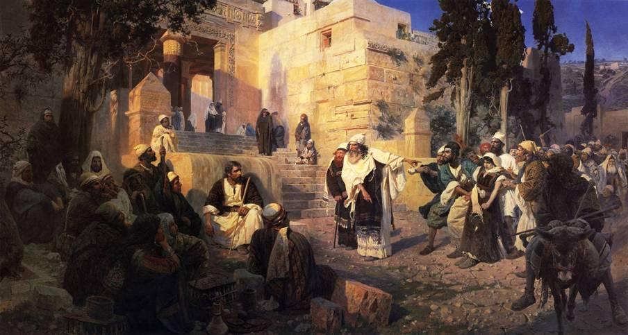 Зристос и грешница