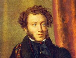 _Пушкин