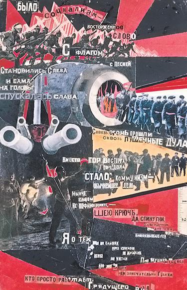 """Фотоколлаж к стихотворению """"Рабочим Курска, добывшим первую руду"""""""