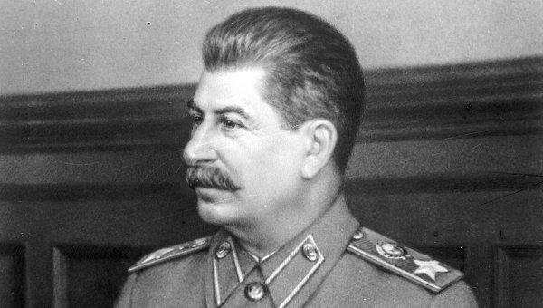 _сталин