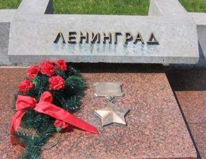 блокада ленинград