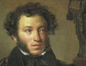 пушкин еще