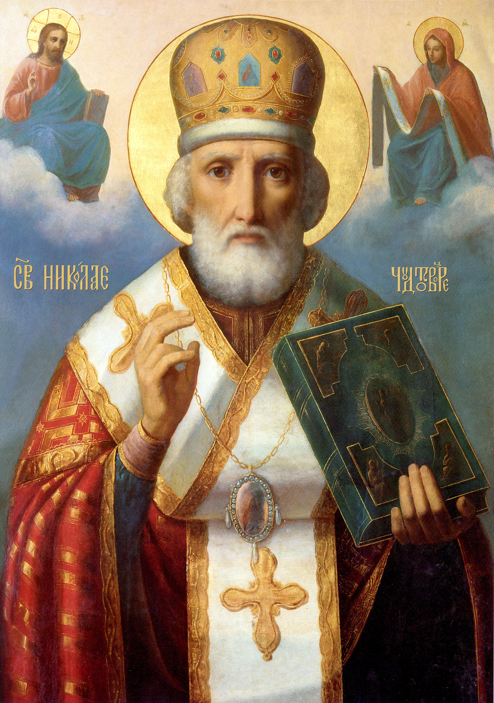 Картинки святого николаю чудотворцу