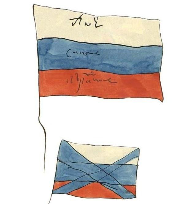 Чертеж, подписанный Петром1