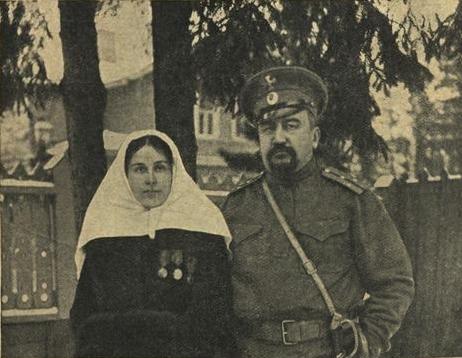 куприн с женой