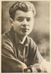 Есенин_Сергей_1924