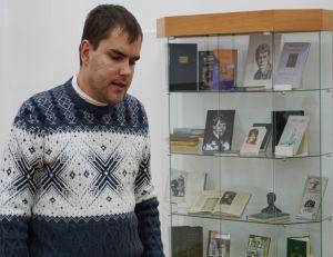 Дмитрий Терёшин