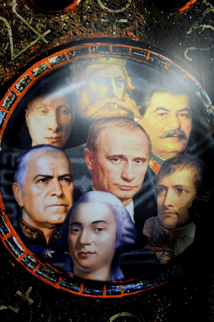 Нонфикшн Путин