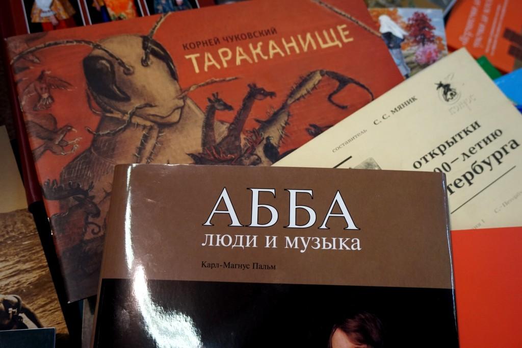 Нонфикшн книги
