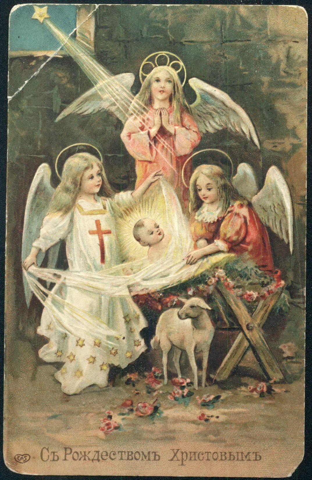 Антикварные открытки с рождеством христовым, цветочных букетов девушки