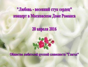 концерт__