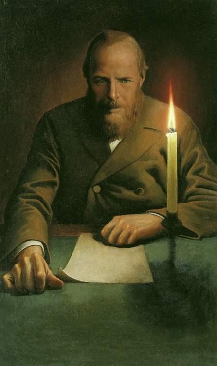 Достоевский Ф М