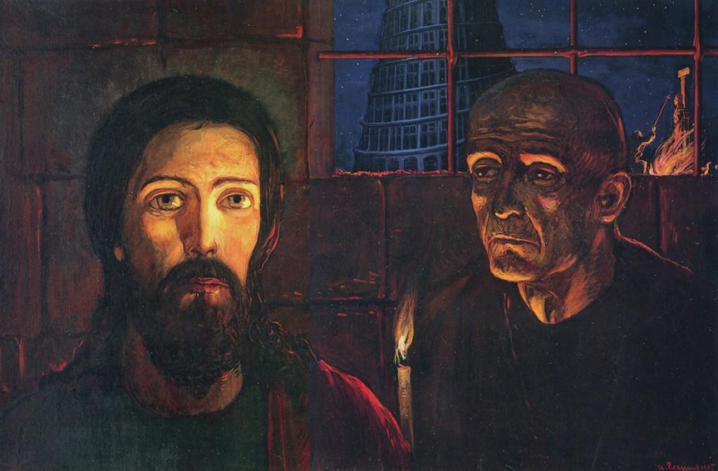 __ХРИСТОС _Достоевский