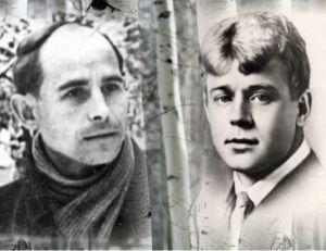 Есенин и Рубцов