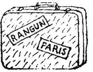 Рангун Париж