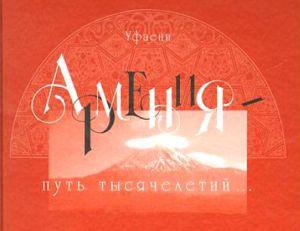 14.07_афиша