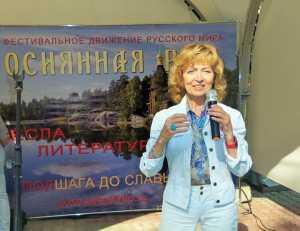 tamara_potyomkina