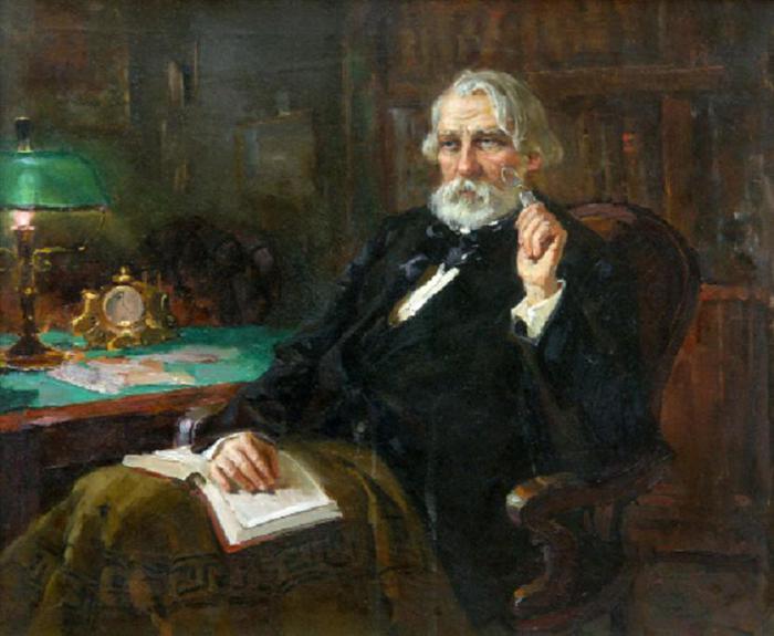 Тургенев Иван