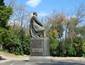 Орёл Тургенев памятник