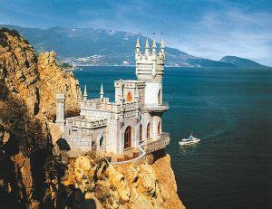 Крым Море