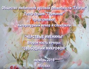Спектакль театр