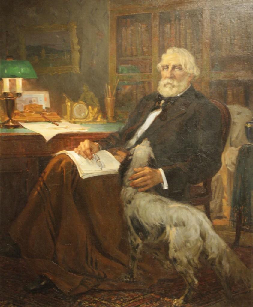 Тургенев портрет с собакой