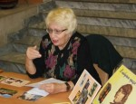 Лидия Жарова